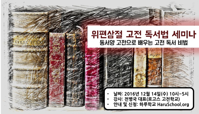 reading-2-680